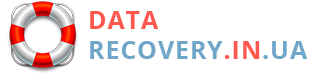 Data Recovery In Ua Logo